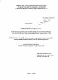 PDF 99 TÉLÉCHARGER RNV